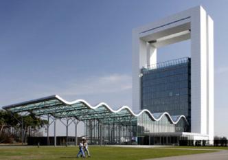 Brightlands Campus Venlo